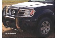 2016 Nissan Frontier Grill Guard Amazon 2009 2010 2011 2012 2013 2014 2015 2016 2017 Nissan